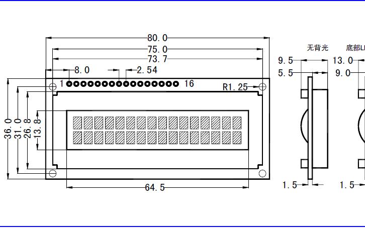 SMC1602A显示模块的使用说明书