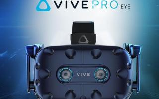 HTC最新推出搭载眼动追踪技术的Vive Pro...