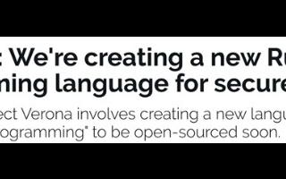 微软开发基于Rust的新编程语言,将很快开源