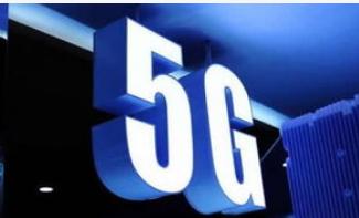 印尼计划明年进行5G频谱拍卖2022年开通5G网络服务