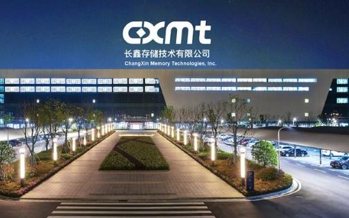 长鑫储存将生产19nm DDR4内存,计划再建两个晶圆厂