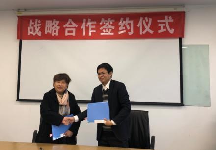 大唐移动将与江山中医可视化在5G+中医大健康领域开展全面合作