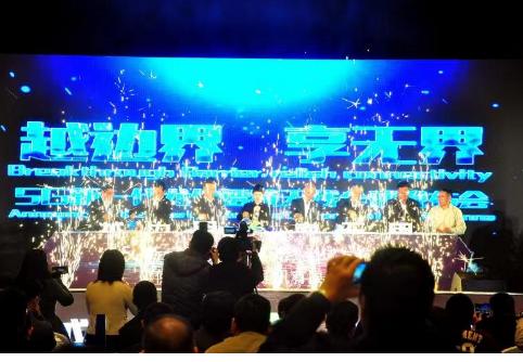 粤海信面向5G时代发布了新一代龙伯天线创新成果