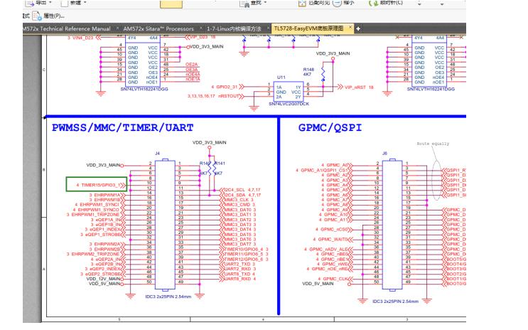 如何使用TL5728开发板和定时器实现测试抖动