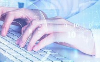 技术创新带来新的安全风险,服务提供商面临的风险与机遇