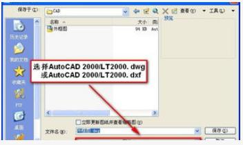 如何解决AutoCAD图形导入到Protel99SE时图形丢失曲线的问题