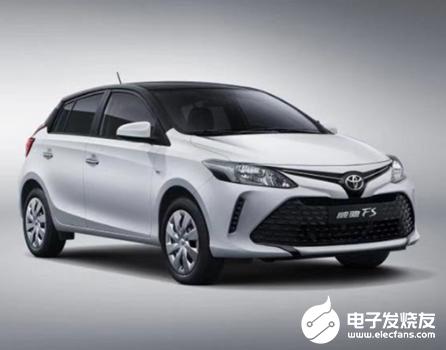 丰田新车上市 保持在小型车方面的竞争