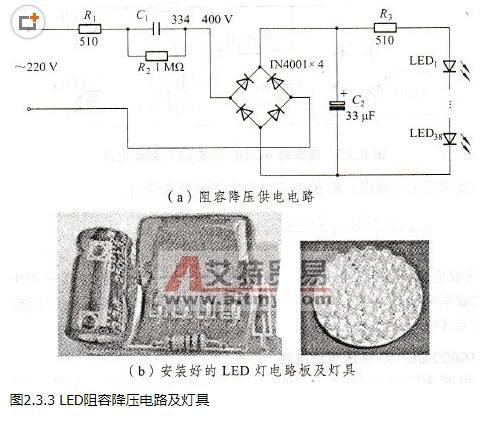 led阻容降压电路图