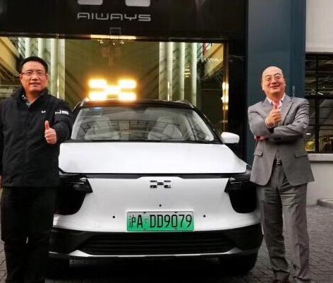 爱驰旗下首款量产车型爱驰U5或将于12月19日正...