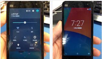 小米為安卓設備用戶推出了一款信用推薦服務