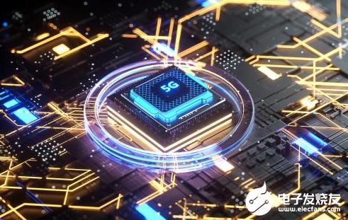 高通扩展5G芯片 争取让明年国产旗舰实现5G的标配