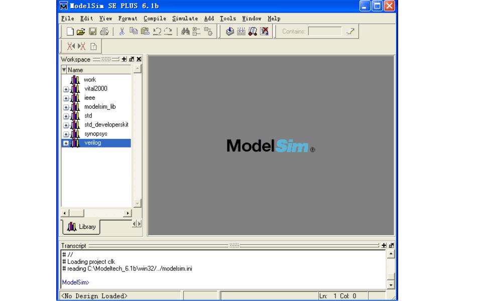 Modelsim仿真軟件的入門指導教程免費下載