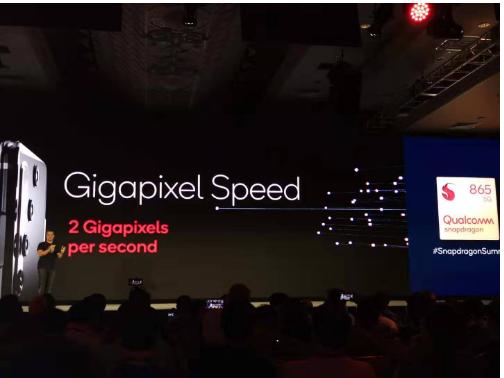 高通正式发布了两款全新的5G骁龙移动平台
