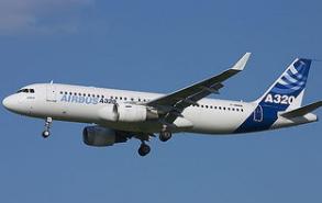 法国赛峰公司暂停了在A320飞机上安装电动滑行系统的项目