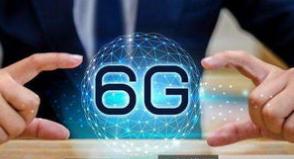 我国6G网络将有望在2030年左右实现商用