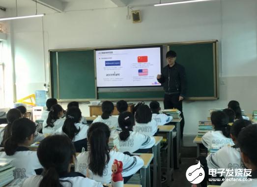 AI先生李彦宏不断推动教育公平 帮助大山孩子近距离感受科技的魅力