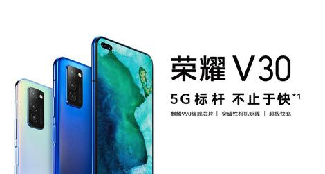 鲁大师发布了11月份新手机流畅榜单荣耀V30 PRO得分171.57分排名第一