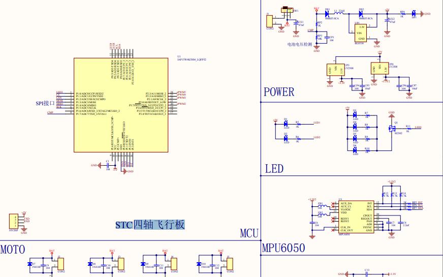 STC15四轴飞行板的电路原理图免费下载