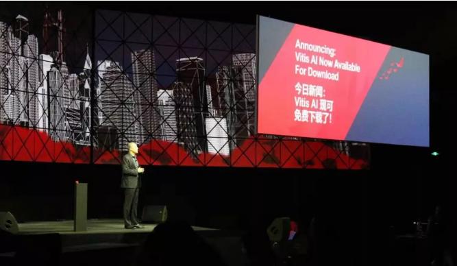 XDF 重磅:Xilinx宣布Vitis™ AI...