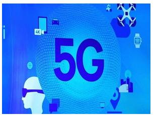 4G到5G的转换带来了一个怎样的新世界