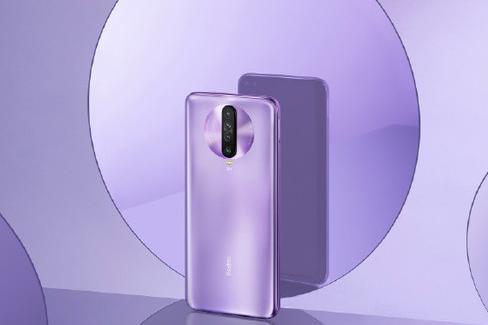 Redmi K30系列曝光将至少有紫色和橙色两种...