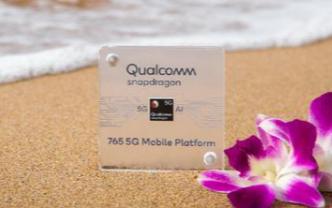 高通骁龙765G集成5G基带,将会成5G神机的标...