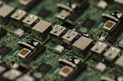 华天科技宣布拟出资设立产业基金 主要投向为人工智能相关技术及半导体行业等战略性新兴产业领域