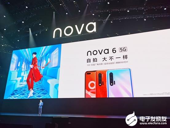 华为nova6系列正式亮相 登顶DxOMark自拍榜刷新最高分