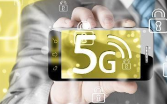 5G将带来新的风险,都有哪些潜在的5G威胁