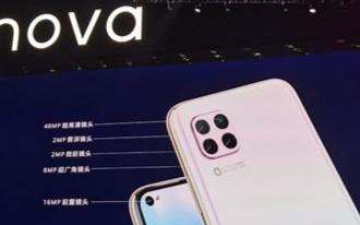 华为nova6 SE正式发布,麒麟810加持+4800万像素AI四摄