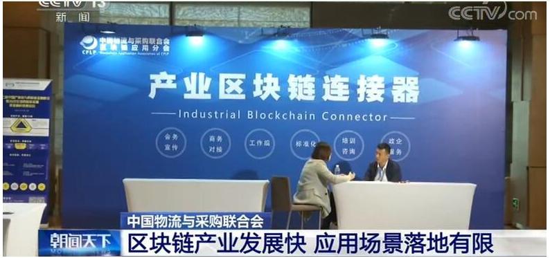 中国区块链的监管哪里还需要完善