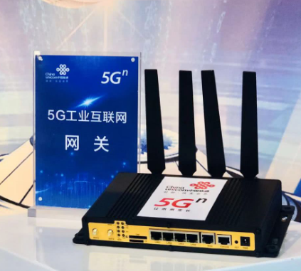 中国联通发布了全球首个5G工业互联网网关应用