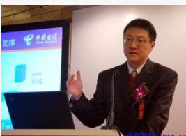 中国电信陈运清表示5G网络切片还无法完全做到端到端自动拉通