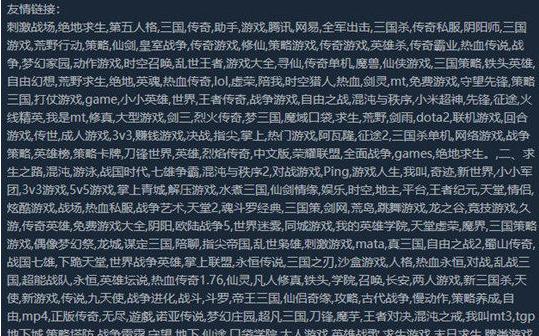 Steam作为VR游戏最为重要渠道之一 可有多少...