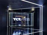 筹备已久的TCL·XESS智屏也正式发布