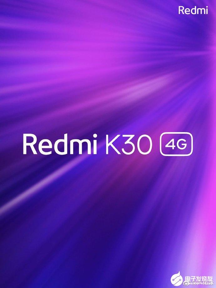 Redmi K30 4G版入网,前置2000万像素摄像头