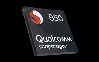 为推动骁龙芯片PC,高通推出7c和8c芯片
