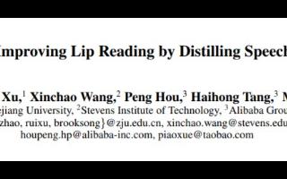 阿里讀唇AI幫助5億聽障人士
