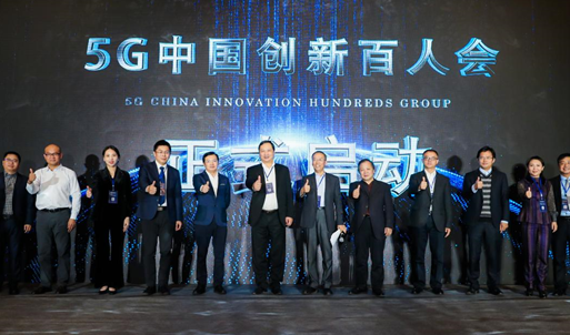 中国移动将联手合作伙伴共同推动5G在2B以及2C应用场景中落地