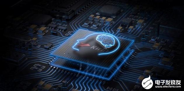 华为麒麟1020芯片曝光,主打高端旗舰系列手机或将明年下半年首发