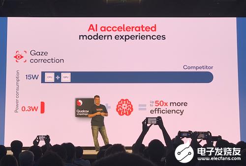 高通推出全球首个5G XR平台,可通过低时延摄像头透视实现MR体验