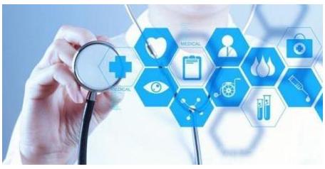 智慧醫療服務系統可以有多方便