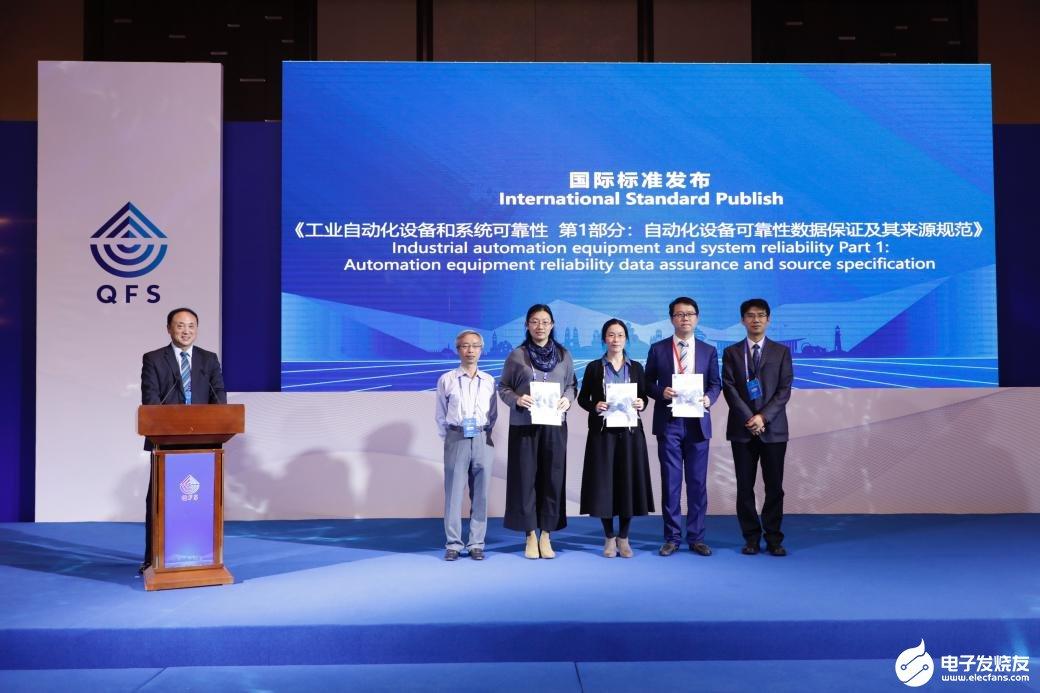 """海尔贡献""""中国模式"""",引领全球智能制造的未来发展"""
