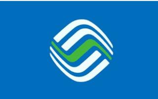 中国移动公布了2019年集中网络云资源池工程硬件采购项目中标结果