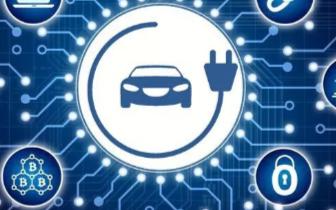 电动汽车如何与区块链技术相结合