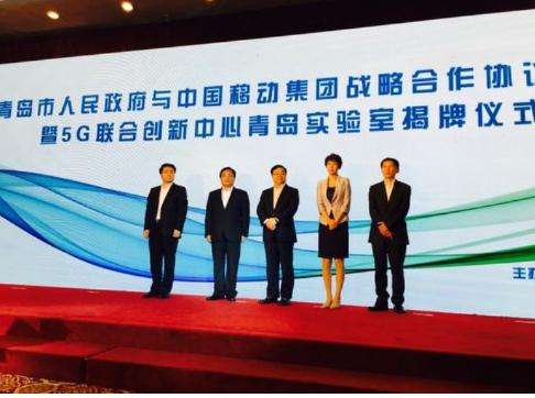 青岛移动携手华为已在青岛多个重要城市推出了5G商用服务