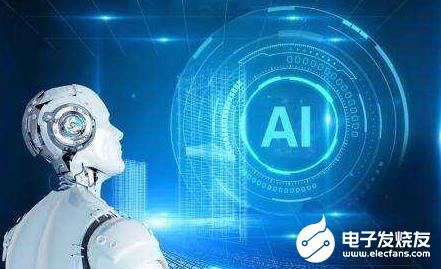 """AI发挥新型""""媒人""""的作用 被引进结婚援助项目中去"""