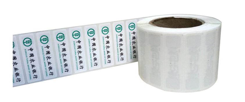RFID易碎标签防伪的原理是什么