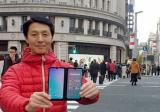 LG电子智能手机进军日本,双屏G8X ThinQ...