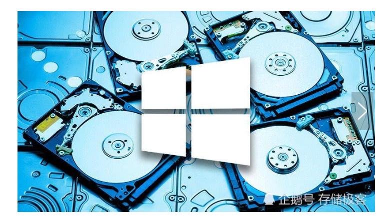 安裝完固態硬盤后老硬盤上的分區應該如何解決